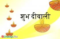 Cheers To Diwali Holidays