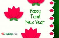Happy Vishu And Tamil New Year