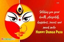 Happy Durga Puja Greetings Sms