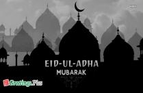 Eid Ul Adha Mubarak Wallpaper