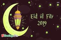 Eid Ul Fitr 2019