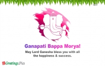Happy Ganesh Chaturthi Everyone