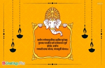 Happy Ganesh Chaturthi Hd Wallpaper
