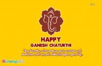 Ganesh Chaturthi Banner