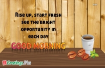 Good Morning Beautiful Day Quote