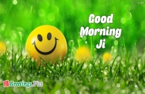 Good Morning Dear Image