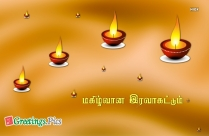 Happy Onam Wallpaper Malayalam