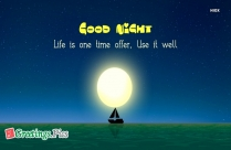 Have A Sweet Dream