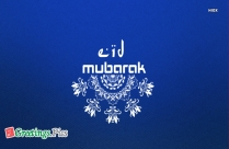 Greetings For Eid Mubarak