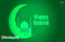 eid mubarak greeting card making