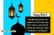 Happy Bakrid Photos