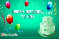Birthday Greetings To My Friend