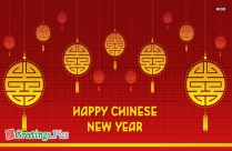 Happy Chinese New Year Greetings Images