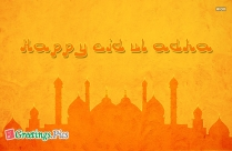 eid mubarak greeting cards animation