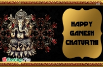Beautiful Lord Ganesha Metal Idol Ganesh Chaturthi Greeting Image