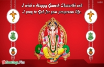 Ganesh Chaturthi Background Decoration