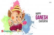 Ganesh Chaturthi Background Hd