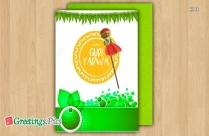 Happy Gudi Padwa Greetings