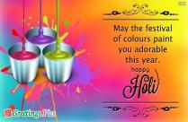 Happy Hanuman Jayanthi Wishes Image