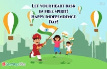 Independence Day Motivational Quotes