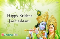 Happy Krishna Janmashtami 2018
