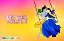Krishna Janmashtami Wish