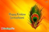 Krishna Janmashtami 2018 Pic