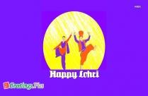 Happy Lohri Status