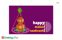 Happy Mattu Pongal Images