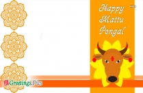 Happy Pongal Images Png