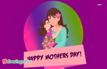 Greetings For Mother