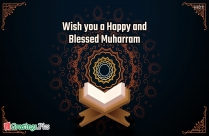 Happy Muharram Islamic Background