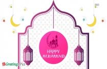 Muharram Mubarak Greeting for Download