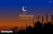 Happy Muharram Greeting Card