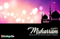 Happy Muharram Islamic New Year Wishes