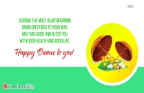 Happy Onam Sister Ecard