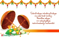 Happy Onam Special Quotes