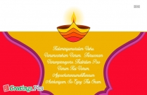 Happy Onam Family