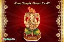 Happy Ganesh Chaturthi Message