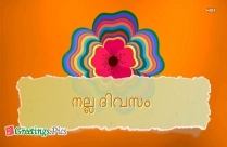 Have A Nice Day In Malayalam