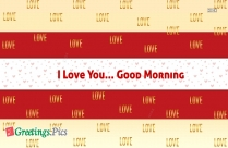 I Love U Good Morning