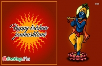 Happy Krishna Janmashtami Hd Wallpaper