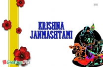 Happy Krishna Janmashtami Wallpaper