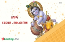 Lord Krishna Janmashtami Wallpapers