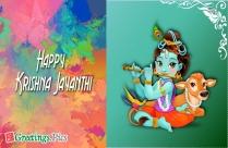 Krishna Jayanthi Greeting Cards