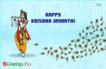 Krishna Jayanthi Poster