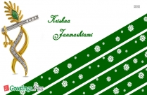 Happy Janmashtami Greeting Facebook