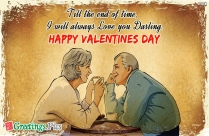 Love You Greetings For Girlfriend