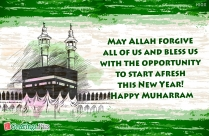 Happy New Islamic Year Wishes