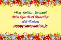 May Goddess Saraswati Bless You With Knowledge And Wisdom